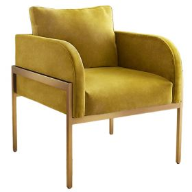 Кресло Velvet Ardmore Chair yellow